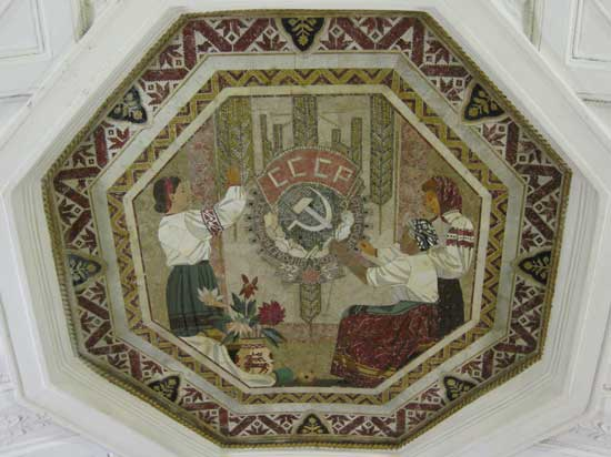 Moscow subway Communist Party mosaic